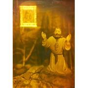 Голограмма художественная Святой Серафим Саровский фото