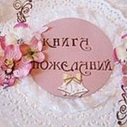 Книга Пожеланий на свадьбу, Сувениры, Свадебная книга пожеланий фото
