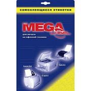 Этикетки самоклеящиеся ProMEGA Label глянцевые,105х148мм,4шт на лис А4,100 фото
