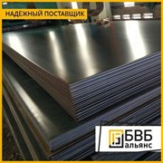 Лист дюралюминиевый Д16Б 20 х 1200 х 3000 фото