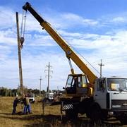 Организация и осуществление работ по реконструкции и пусконаладке объектов энерго-снабжения фото