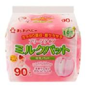 Вкладыши в бюстгальтер Chu Chu Baby в упаковке (90 шт.) фото