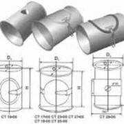 Самотечная труба Ф120 мм,колена Ф120 мм, фото