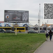 Трехсторонний рекламный щит фото