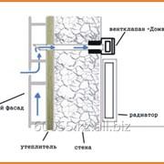 Монтаж и установка приточных вентиляционных клапанов фото