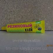 Клей Резиновый туба 40г. фото