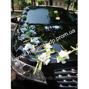 Украшение машины на свадьбу Днепропетровск