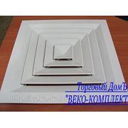 Диффузор квадратный алюминиевый 450х450 фото