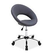 Кресло компьютерное Signal Q-128 (серый) фото