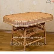 Стол плетеный из экологически чистого материала лозы Капелька Код: Арт 016-3 фото