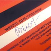 Персонализация пластиковых карточек, Панель для подписи фото