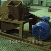 Установка для измельчения древесных отходов УПДВ - 500.Производительность - 500 кг/час.Диаметр заготовки древесины, мм не более 120мм фото