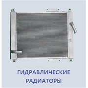 Гидравлические радиаторы фото