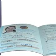 Новая санитарная книжка фото