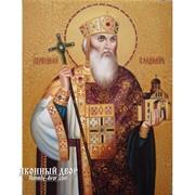 Владимир Великий, Святой Князь - Восхитительная Писаная Икона Код товара: ОГр-11 фото