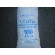 Соль таблетированная Европа, Беларусь, Украина фотография