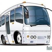 Пассажирские перевозки автобусами разного класса. фото