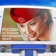 Трансляция рекламных роликов на Центральной сети светодиодных экранов фото