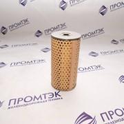 Фильтроэлемент Реготмас-540 И-511, шт фото