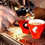 Кофе Julius Meinl фото