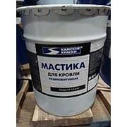Мастика битумно-каучуковая 16кг фото