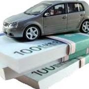 Автоломбард кемерово цены авто в залоге купить