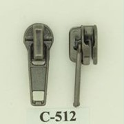 Бегунок для спиральной молнии №5, Код: С-512 фото