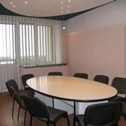Аренда комнаты переговоров фото