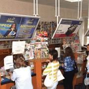 Реклама в почтовых отделениях Украины, реклама на монетницах, на плакатах, на подставках, на столиках в операционной зоне,на воблерах, наклейках в кассовой зоне, на одно- или двухсторонних штендерах, на корпоративных стойках, на монетницах фото