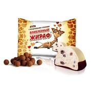 """Конфеты с нугой в шоколадной глазури """"Влюбленный жираф"""" фото"""