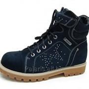 Синие замшевые ботинки, арт. 1796-230616 фото