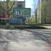 Размещение наружной рекламы в г.Желтые Воды фото