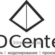 Услуги 3Д печати фото