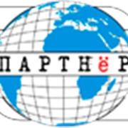 Аутстаффинг, временная регистрация граждан СНГ и РФ. фото