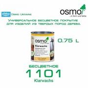 Масло–грунтовка Osmo KLARWACHS для твѐрдых породдревесины (Мербау, Айпе, Венге, Ятоба и т.п.) 0,75 л фото