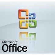 Установка офисного программного обеспечения в Алматы фото