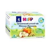 Хипп органический чай яблоко фенхель пакетированный (с 4 мес) 30г фото