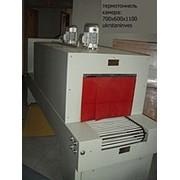 Термотоннель упаковочное оборудование фото