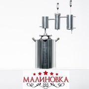 Самогонный аппарат Малиновка Щукина 20 литров фото