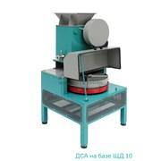 Дробильно-сократительный агрегат ДСА на базе ЩД 10 фото