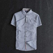 Рубашка мужская 44948392566 фото