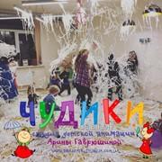 Тематическая детская анимация (день рождения, вечеринка, выпускной) фото