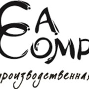 Рекламно-производственная компания фото