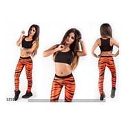 Спортивный женский костюм для фитнеса с тигровыми лосинами фото