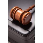 Помощь адвоката фото