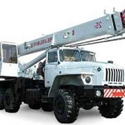 Услуги крана подъемного (автокрана) на 10 - 25 тонн с выносом стрелы 15-22 м фото