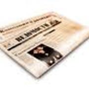 Подписка на газеты фото