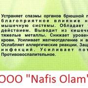 Фиточай Цветки Ромашки от производителя Nafis Olam фото