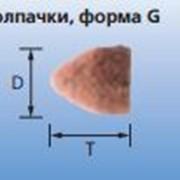 Шлифовальные колпачки, форма G фото
