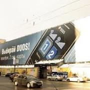 Наружной рекламы фото